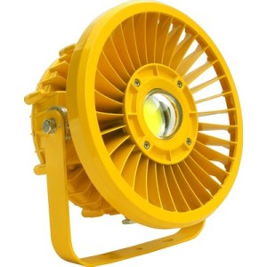 Proiector LED – ATEX COBRA