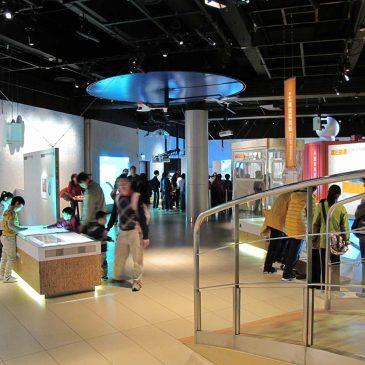 Muzeul de Știință din Hong Kong a trecut pe iluminat cu LED