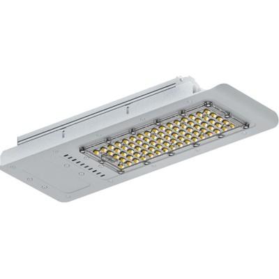 Lampa Stradală LED GALAXY SMD